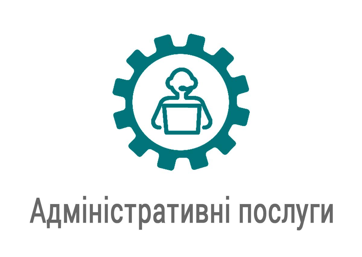Шановні мешканці Світловодської міської територіальної  громади!